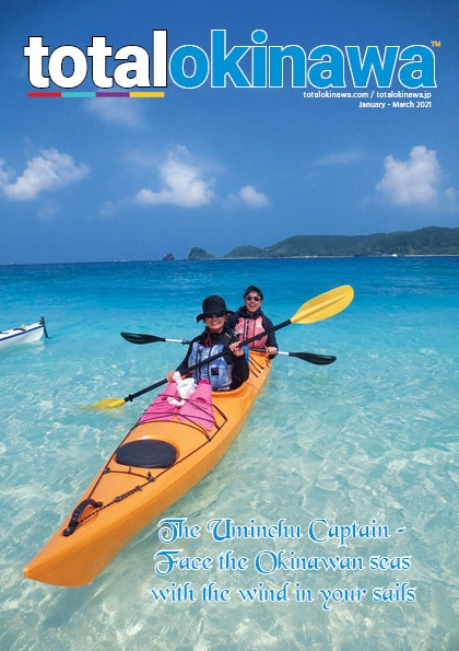 Total Okinawa Magazine - Latest Issue
